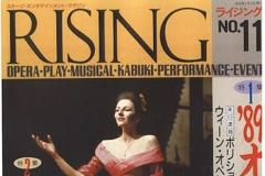 """Lucia Aliberti⚘""""Rising""""⚘Magazine⚘Cover⚘Portrait⚘Interview⚘:http://www.luciaaliberti.it #luciaaliberti #rising #magazine #cover #portrait #interview"""