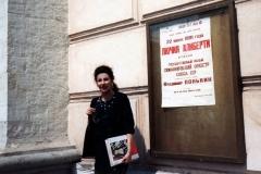 Lucia Aliberti⚘Bolshoi Theater⚘Gala Concert⚘Moscow⚘:http://www.luciaaliberti.it #luciaaliberti #bolshoitheater #moscow #galaconcer